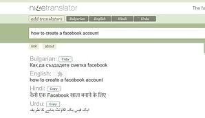 multiple languages translator