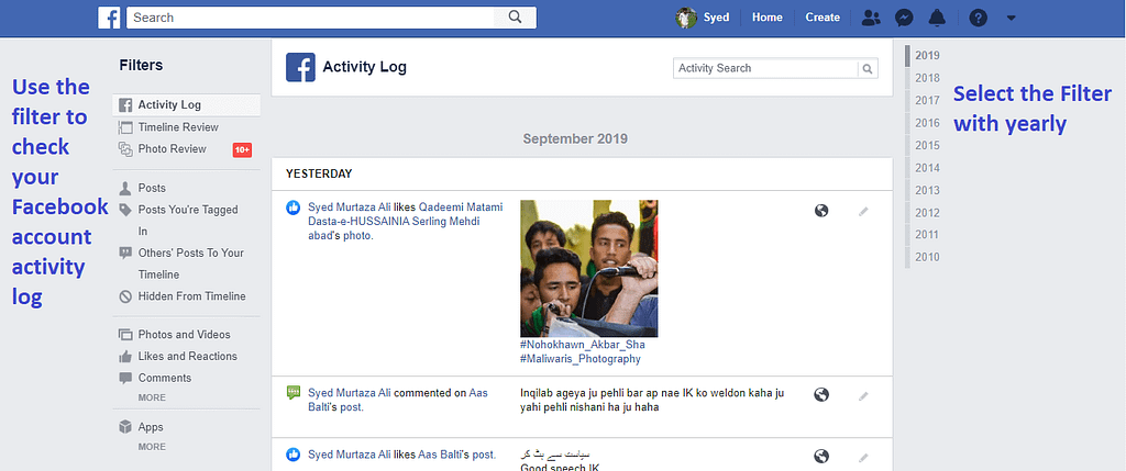 how to use activity log